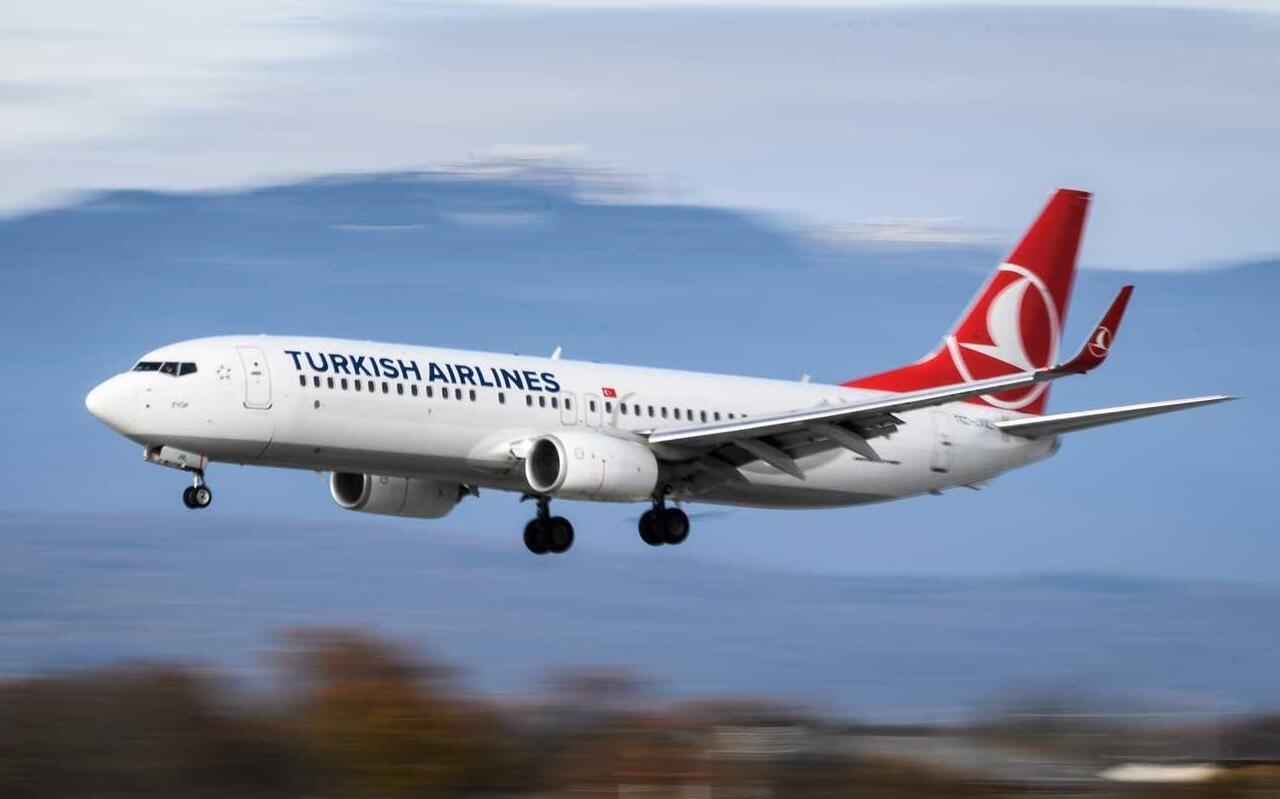 """""""الخطوط الجوية التركية"""" تتيح استعادة ثمن تذاكر رحلات إلى """"إلازيغ"""" و""""ملاطيا"""""""
