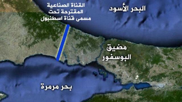 وزير النقل التركي: 25 مليار دولار تكلفة إنشاء قناة إسطنبول