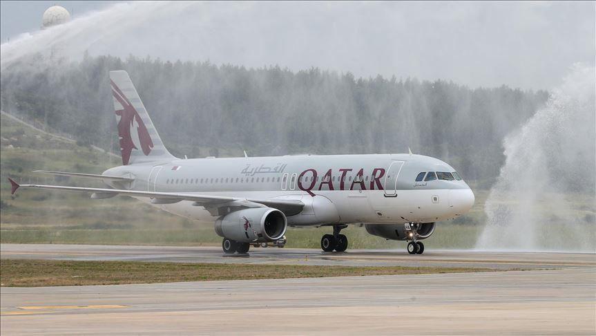طرابزون.. وجهة تركية جديدة للخطوط الجوية القطرية