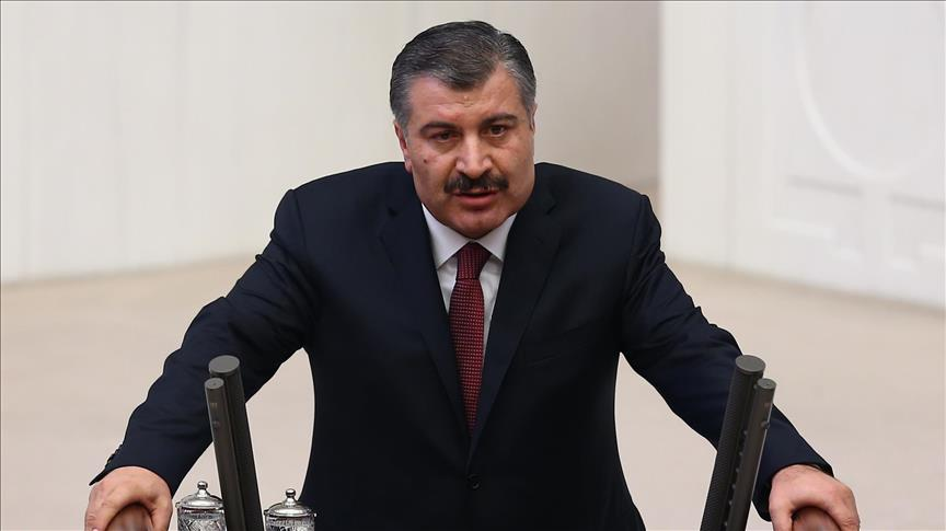 """وزير الصحة التركي يؤكد: البلاد خالية تماماً من """"كورونا"""""""