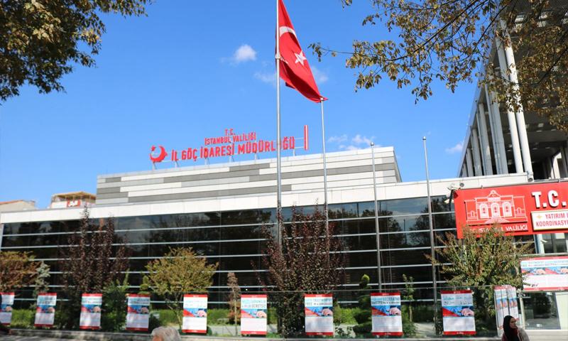 إسطنبول.. مديرية الهجرة تعلق إجراءات الحصول على الإقامة السياحية