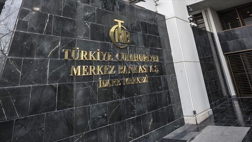 """""""المركزي التركي"""" يزيد تدابيره لمواجهة التأثيرات السلبية لكورونا"""