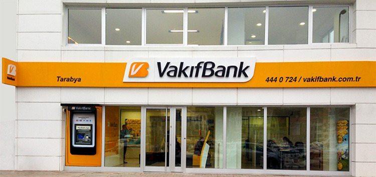 مصرف تركي يتبرع بـ50 مليون ليرة لحملة التضامن الوطنية