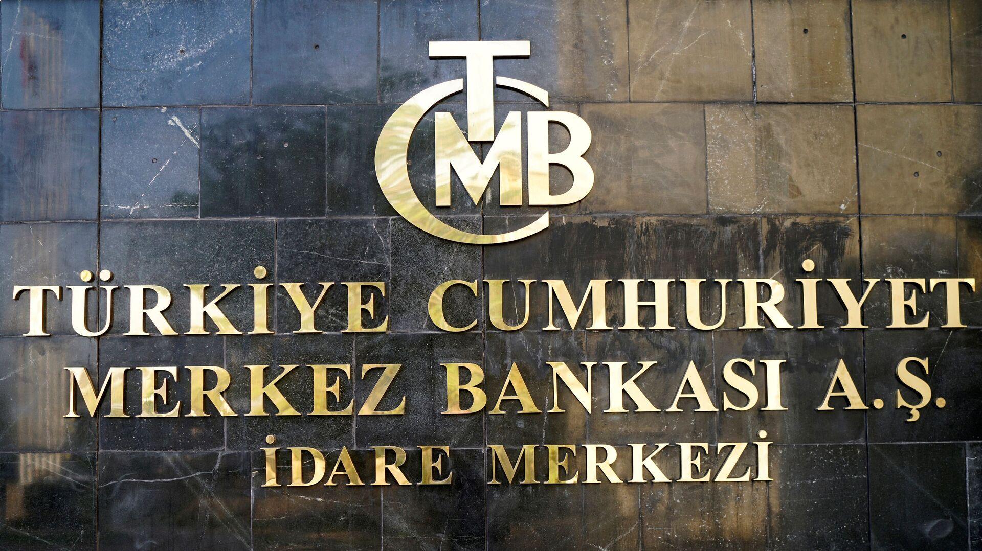 """""""المركزي التركي"""" يخفض الفائدة إلى 8.25 بالمئة"""