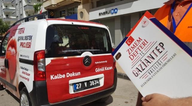 """بعد تسديدها ديون المواطنين في البقاليات.. ولاية """"غازي عنتاب"""" تقوم بحملة خيرية جديدة"""