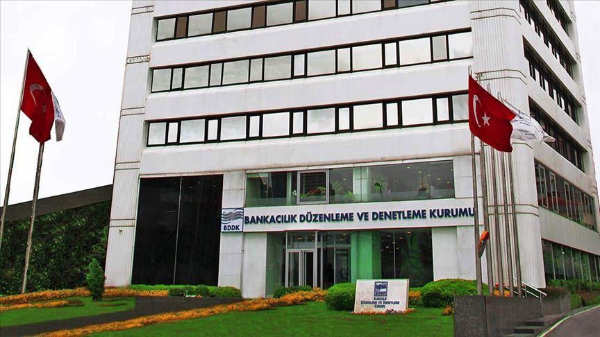 تركيا تعفي مؤسستين أوروبيتين من قيود التعامل بالليرة التركية