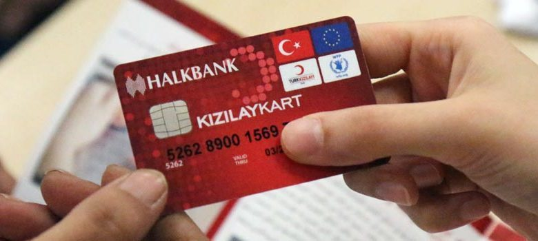الهلال الأحمر التركي يعلن زيادة قيمة المساعدات المالية المشروطة للتعليم.. وهذه التفاصيل