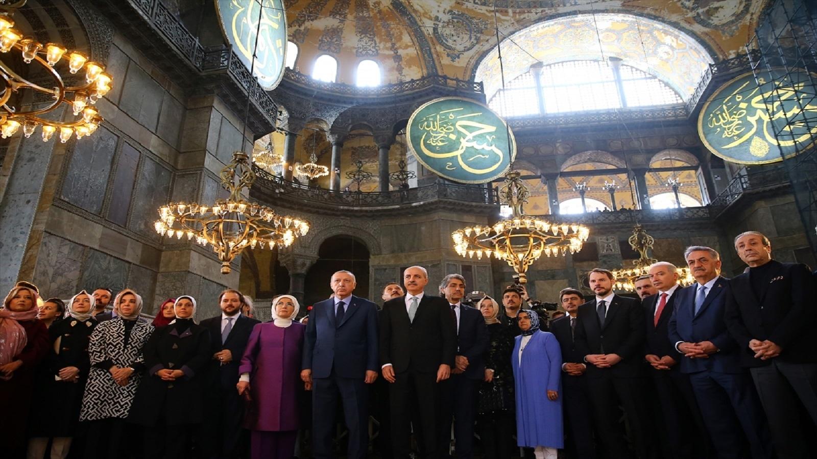 """""""مجلس الدولة"""" التركي يحسم الجدل حول """"آيا صوفيا"""" خلال أسبوعين"""
