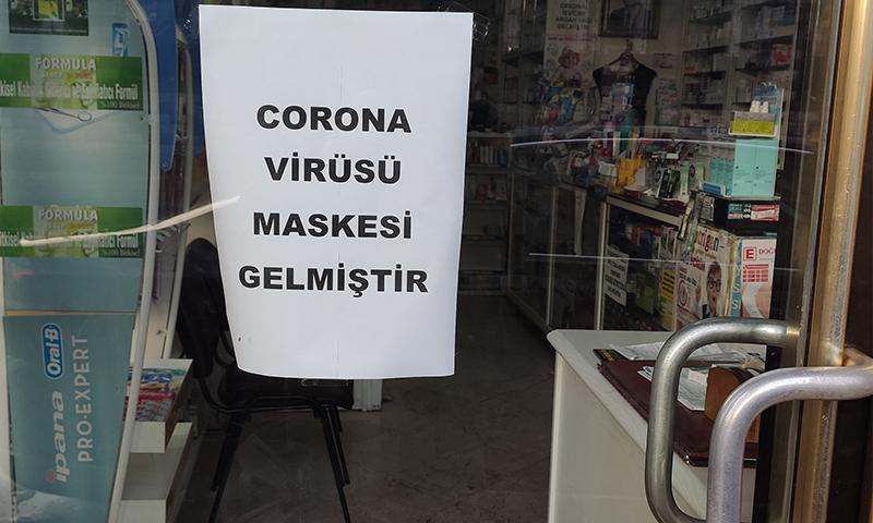 إضافة إلى بيانات أعمار الضحايا.. تقرير مفصل يكشف توزع كورونا على خارطة تركيا