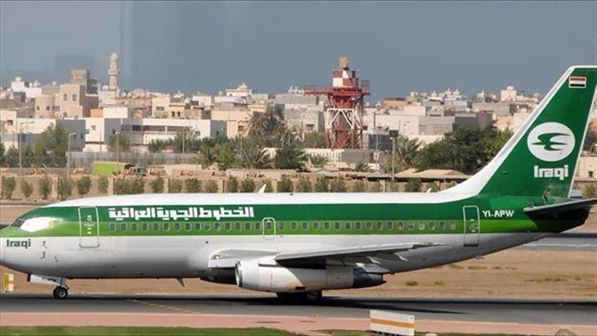 بطلب من أنقرة.. العراق يمدد تعليق الرحلات الجوية إلى تركيا