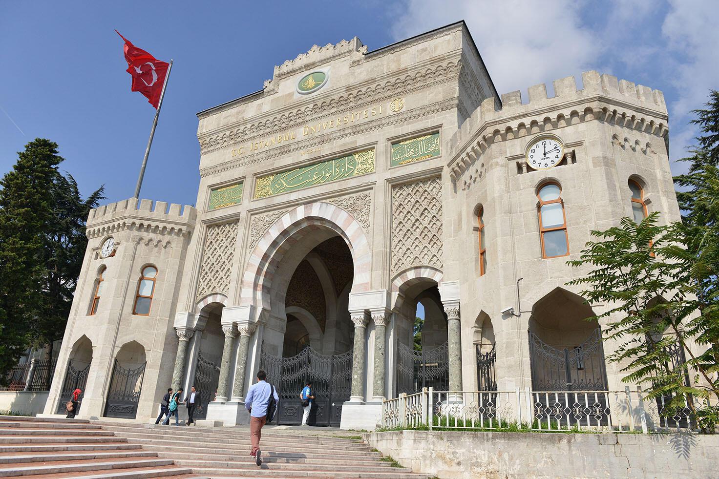 """زيادة في أقساط """"الدوام المسائي"""" بالجامعات التركية.. النسبة والتفاصيل"""