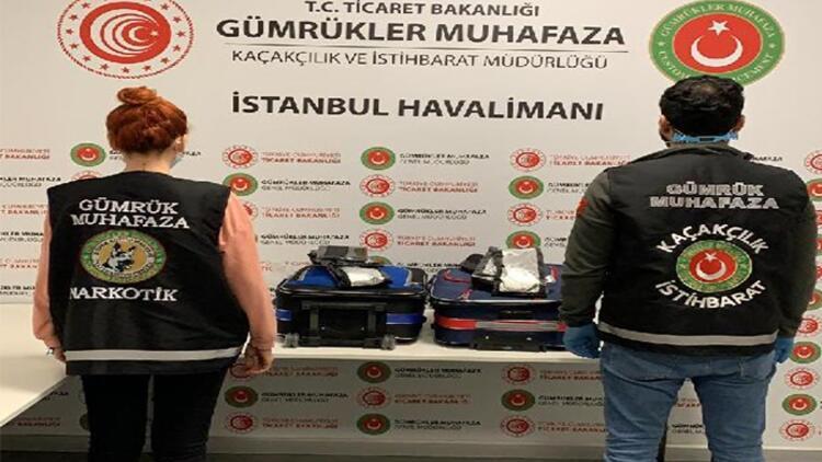جمارك إسطنبول تحبط تهريب شحنة كبيرة من المخدرات