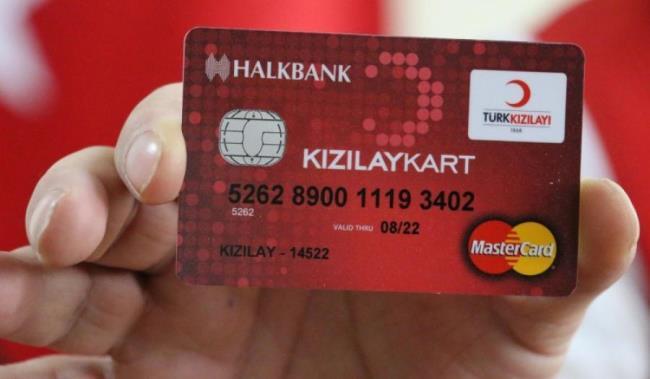 ما هي المعايير التي بموجبها يحصل اللاجئون السوريون في تركيا على المساعدة المالية؟