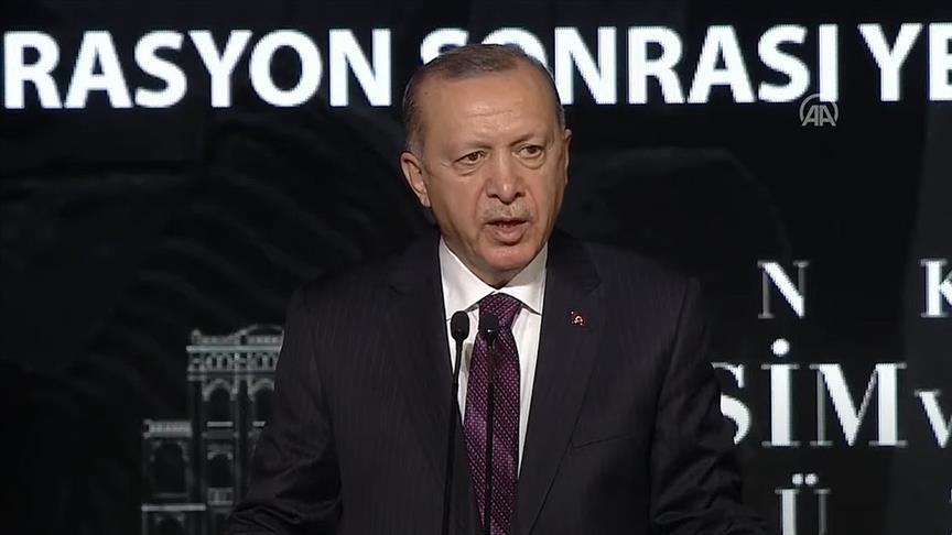 أردوغان: صادراتنا بلغت 166 مليار دولار وتجاوزت أهداف 2020