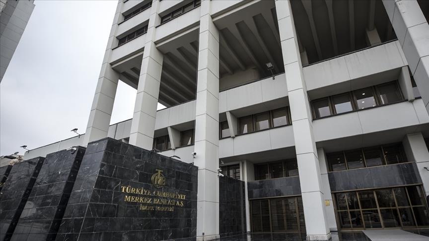 المركزي التركي يبقي الفائدة عند 17 بالمئة