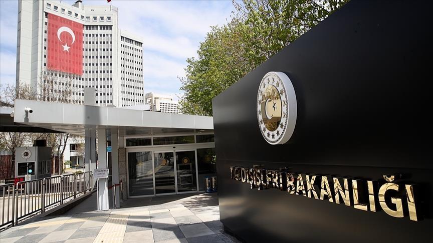أنقرة تدين افتتاح كوسوفو سفارة في مدينة القدس