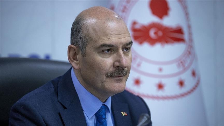 """الداخلية التركية تعلن تحييد 4 من عناصر """"بي كا كا"""" جنوب شرقي البلاد"""