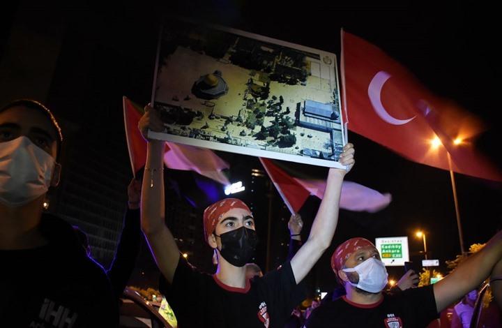 تواصل التظاهر أمام قنصلية الاحتلال بإسطنبول ومدن تركية عدة (فيديو)
