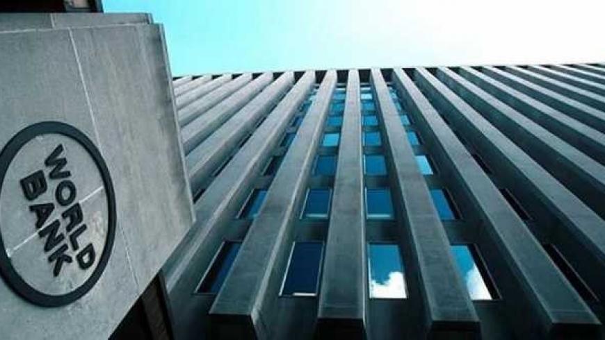 البنك الدولي يمول تركيا بـ265 مليون دولار