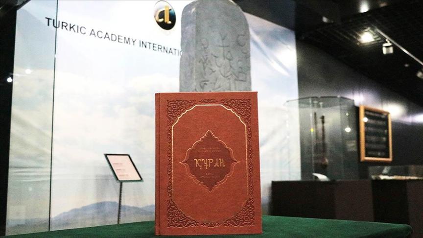 """""""نسخة إسطنبول"""".. أول ترجمة تركية لمعاني القرآن في كازاخستان"""