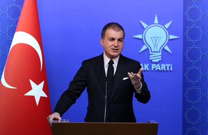 """حزب العدالة والتنمية التركي: نشاط """"لافارج"""" بسوريا مثال على الجرائم ضد الإنسانية"""