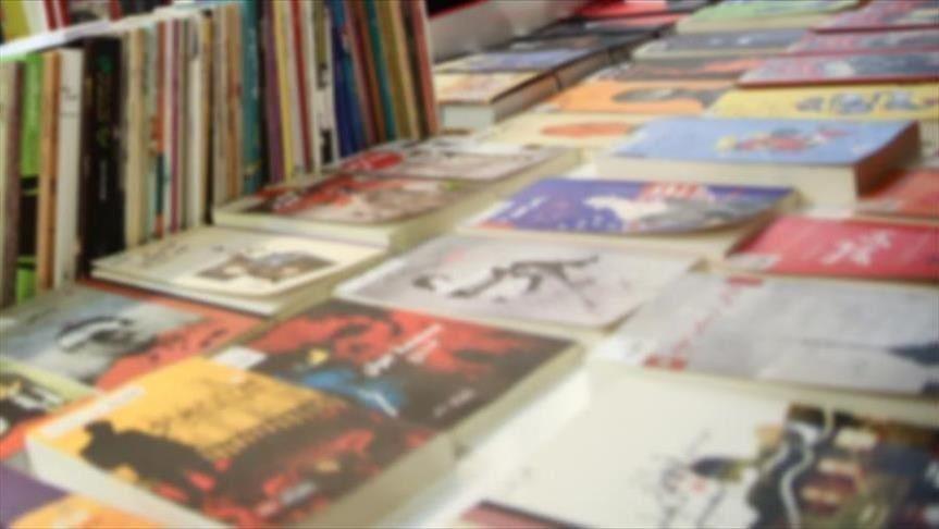 إسطنبول.. انطلاق ملتقى تأسيس اتحاد دولي لناشري الكتب الإسلامية