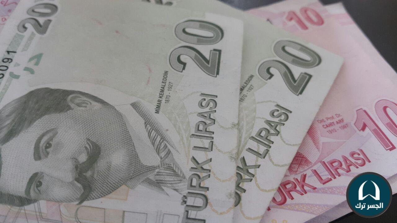 سعر صرف الليرة التركية مقابل الدولار اليوم الجمعة 15-10-2021